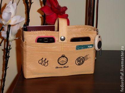 """Органайзер для сумки """"Беж"""" - бежевый,Органайзер для сумки,органайзер,тинтамар"""