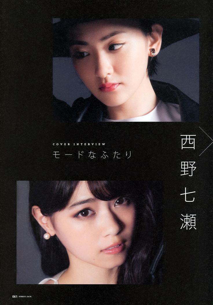 akbscan: 西野七瀬&生駒里奈 Street Jack 2015.09 (via. ziyeshuijing )