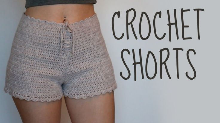 Crochet Shorts | High-Waisted Shorts | Tutorial