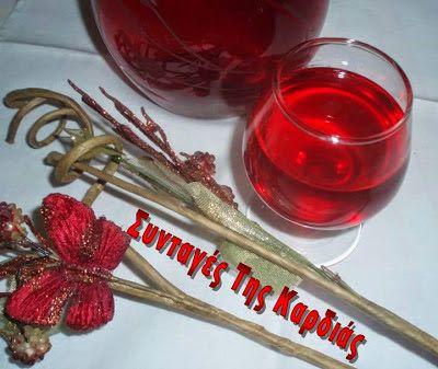 ΣΥΝΤΑΓΕΣ ΤΗΣ ΚΑΡΔΙΑΣ: Λικέρ φράουλα