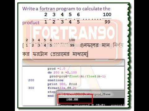 Write a fortran program to calculate the product 2/1*3/2*4/3*5/4*-------...