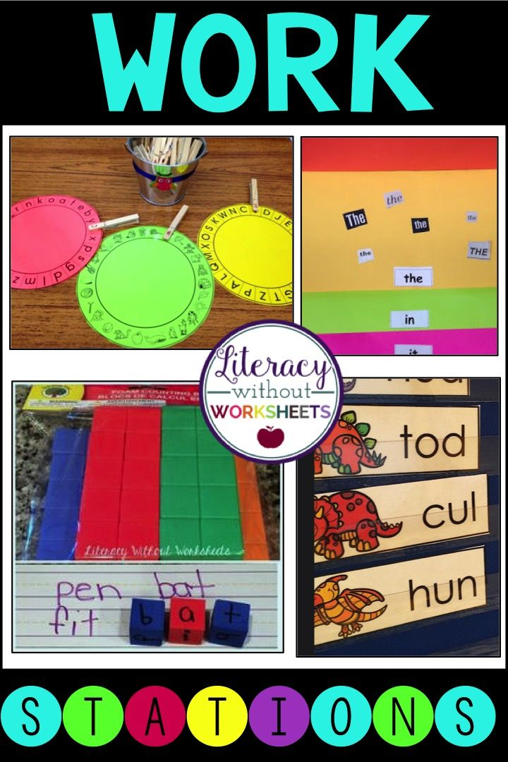Lots of literacy work station ideas with free downloads! Includes ideas on organizing and managing differentiated work stations. There are also ideas for word work, phonics, buddy reading, and technology.