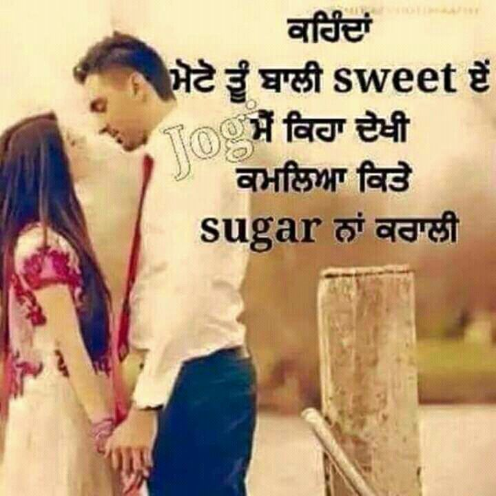 17 Best images about Punjabi couple Quotes And Thoughts on Pinterest Love couple, Attitude ...