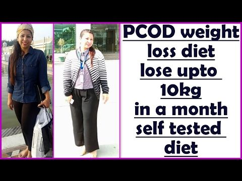 How To Boost Weight Loss With Pcos : PCOD/PCOS Diet Plan for Weight Loss   How to Lose Weight with PCOS   Healthy Diet Chart