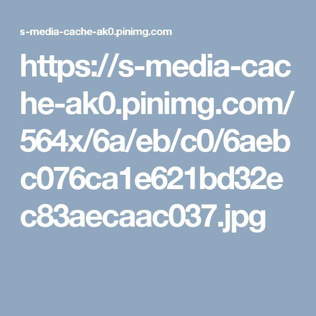https://s-media-cache-ak0.pinimg.com/564x/6a/eb/c0/6aebc076ca1e621bd32ec83aecaac037.jpg