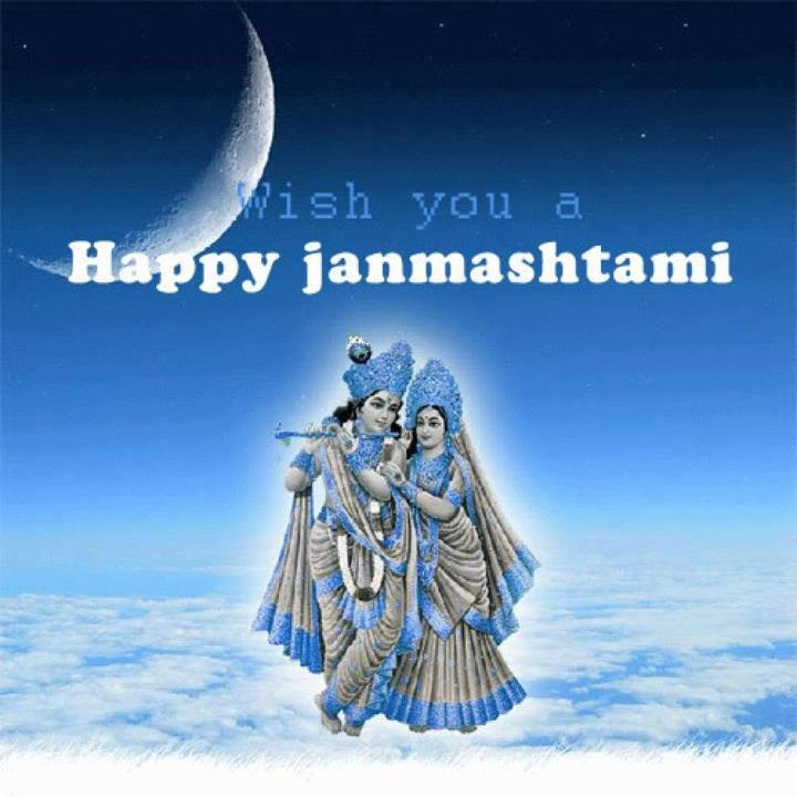Happy Birthday Lord Krishna!