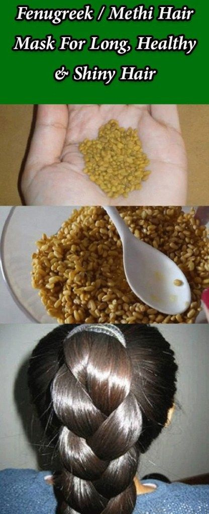 Fenugreek / Methi Hair Mask For Long, Healthy & Shiny Hair