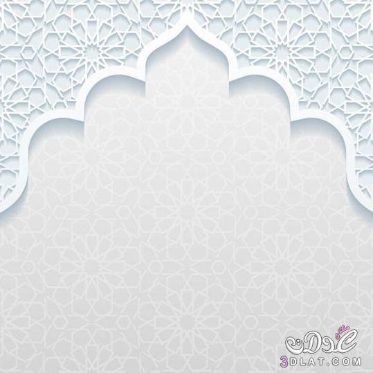 خلفيات دينيه للتصميم خلفيات إسلاميه للتصميم 3dlat Net 30 17 7deb Wallpaper Islami Latar Belakang Abstrak Seni Islamis