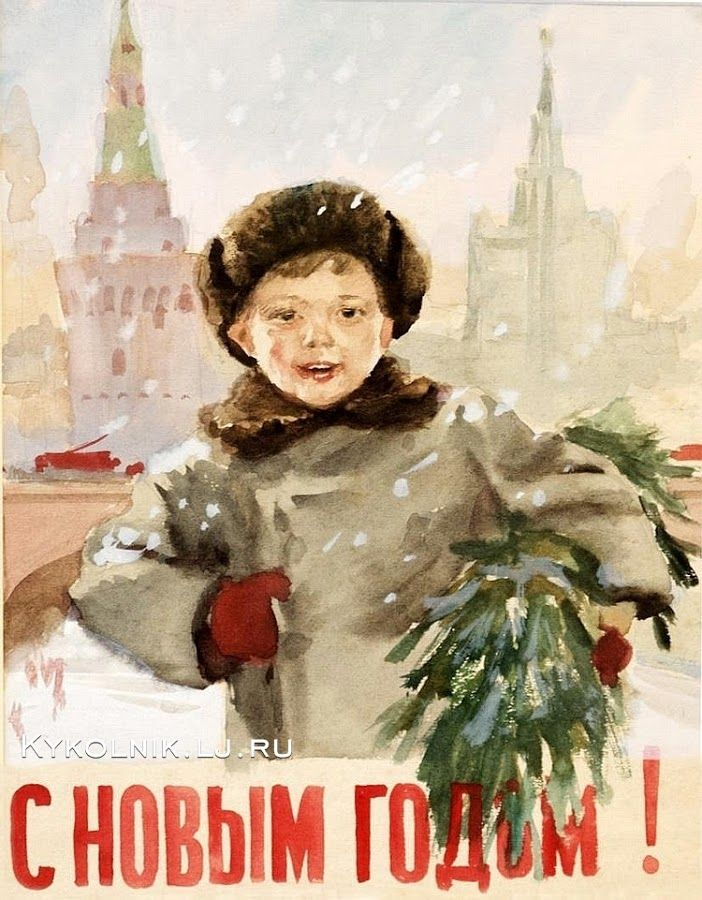 Советские открытки 30, три