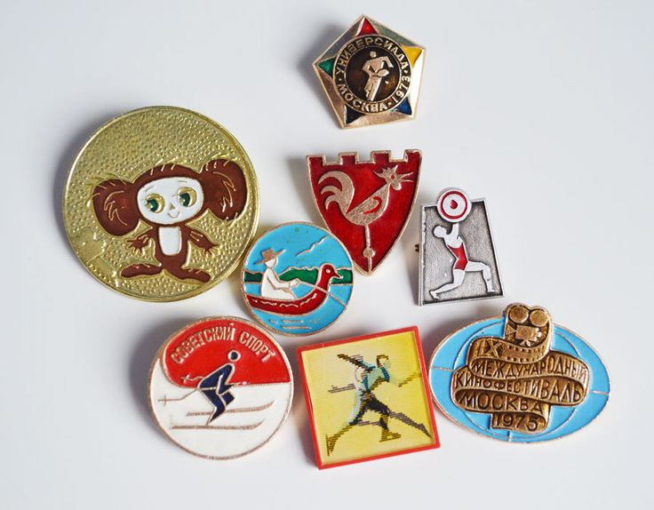Retro Pins, Soviet pins, collectible pins, Vintage badges, Soviet badges, Retro Sport and Movie Badges, Movie Pins by oldschoolvibes on Etsy https://www.etsy.com/listing/212367088/retro-pins-soviet-pins-collectible-pins