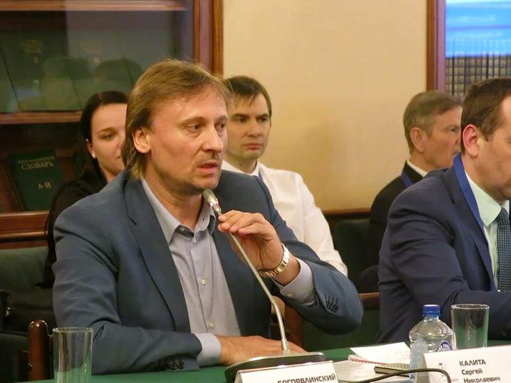Калита Сергей Николаевич на шестом ежегодном  Форуме инновационных технологий InfoSpace. В Москве в Президент-отеле.
