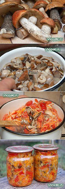 Салат с грибами на зиму. Вкусный салат из грибов на зиму. - пошаговый рецепт с…