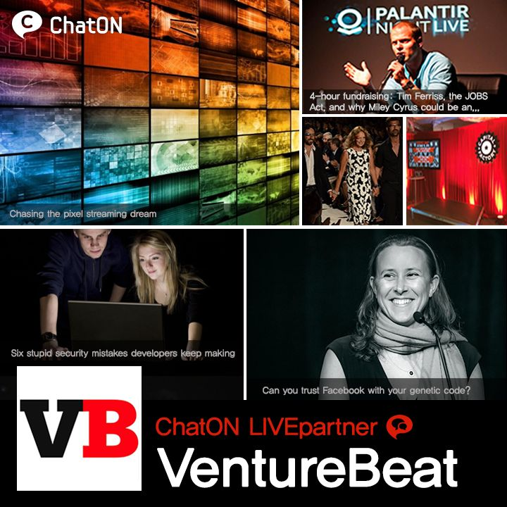 [ChatON LIVEpartner] VentureBeat / We introduce you 'ChatON LIVEPartner – VentureBeat'VentureBeat is a media company that publishes news and forecasts on the most innovative technologies. Through 'VentureBeat', keep up with the latest tech.  [ChatON LIVEpartner] VentureBeat / ChatON LIVEpartner VentureBeat를 소개해 드립니다. VentureBeat는 혁신기술과 서비스의 전망, 뉴스를 제공하며, 사업 제휴 이벤트를 주최하는 미디어 회사입니다. 전세계의 혁신기술, 사업 관련 소식을 ChatON LIVEpartner VentureBeat를 통해 받아보세요.