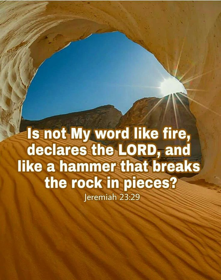 Jeremiah 23:29