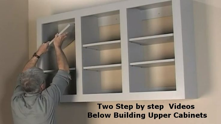 How to build upper wall cabinets