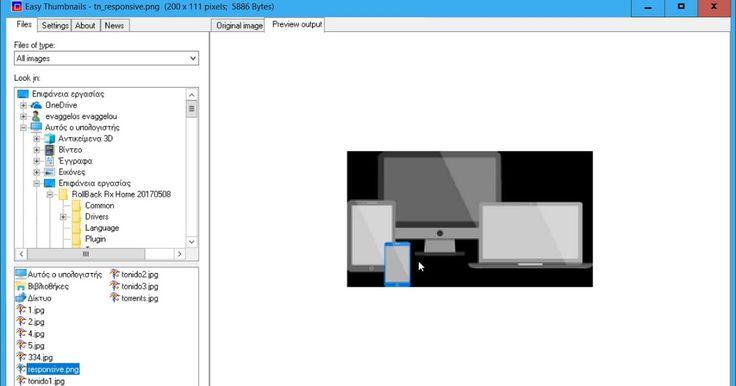 Το Easy Thumbnails είναι ένα δωρεάν βοηθητικό πρόγραμμα για τα Windows που θα σας βοηθήσει να φτιάξτε μικρογραφίες από ένα ευρύ φάσμα μορφών εικόνας. Μέσα από ένα κομψό interface βρείτε τις εικόνες σας και επιλέξετε τις για επεξεργασία είτε επιλέγοντας τις φωτογραφίες που θέλετε να μετατρέψετε μία μία είτε να τις επεξεργαστείτε σε ομάδες. Οι μικρογραφίες μπορεί να δημιουργηθούν σε οποιαδήποτε υπάρχοντα ή νέο φάκελο. Τέλος μπορείτε να αποθηκεύσετε τις εικόνες σας σε μια σελίδα Web…