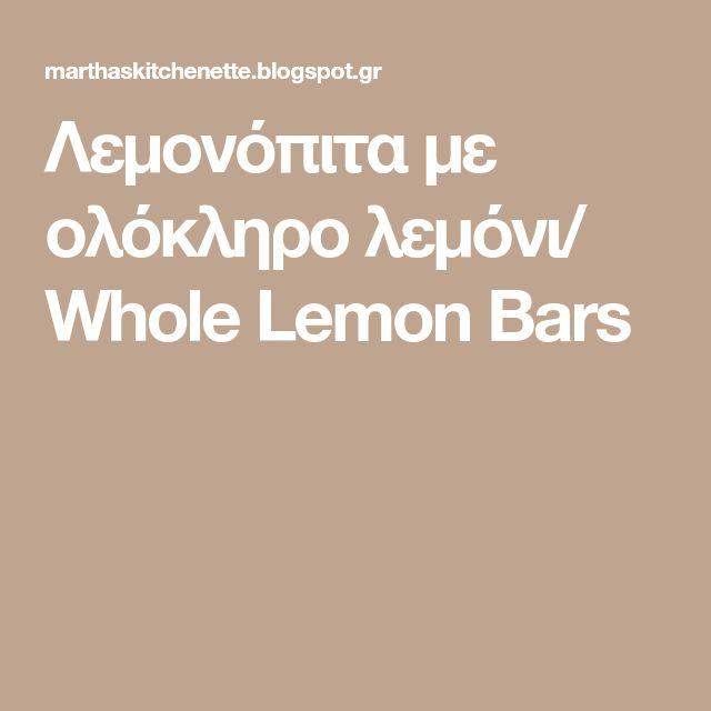Λεμονόπιτα με ολόκληρο λεμόνι/ Whole Lemon Bars