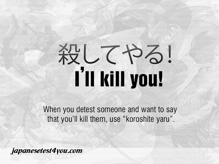 I have never in my lifetime said such a thing in neither Japanese or English!!!! Who does that?