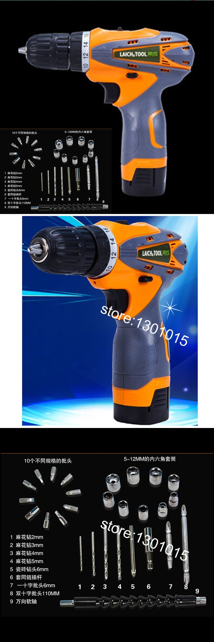 16.8V Lithium Battery Torque Electric Drill bit cordless Electric Screwdriver hand wrench with plastic case carry tool box set