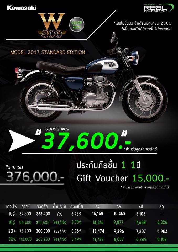 Тюнинг мотоцикла Dofull 02-V - фото 11