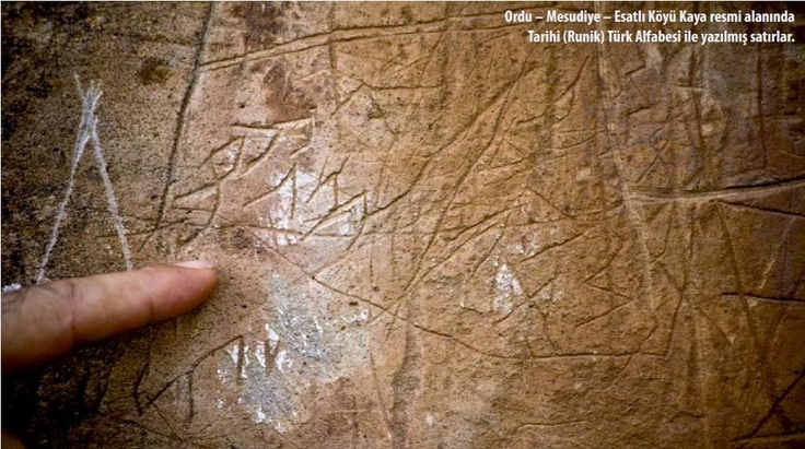 Ordu, Mesudiye, Esatlı Köyü, taş üzerine yazı.