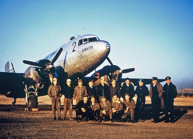 "C-47 ""ΔΗΜΗΤΡΑ"" Gimbo December 1952"