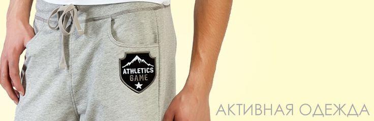 Новая коллекция 2014 года: мужские толстовки купить недорого в магазине Gloria Jeans