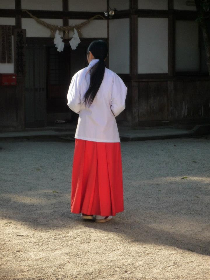 Miko - a maiden of a Shinto shrine. She's like a 'nun ...