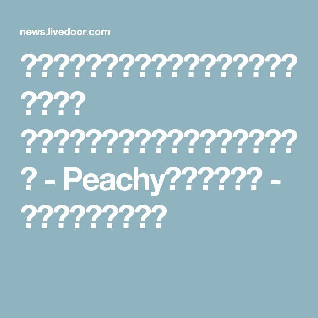 ハート型のツインテールが可愛過ぎてキュン! バレンタインにマストな髪型はコレだ! - Peachy(ピーチィ) - ライブドアニュース
