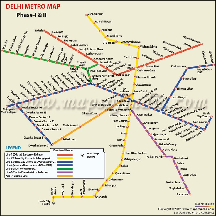 The Delhi Metro.