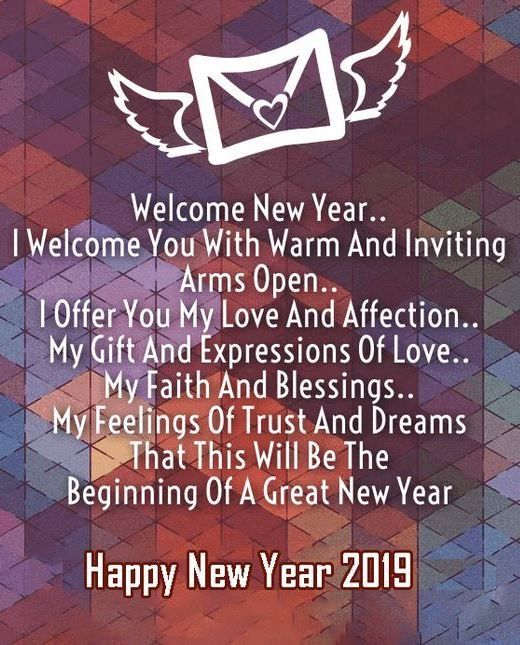 happy new year quotes 2019 for friends family mom dad son