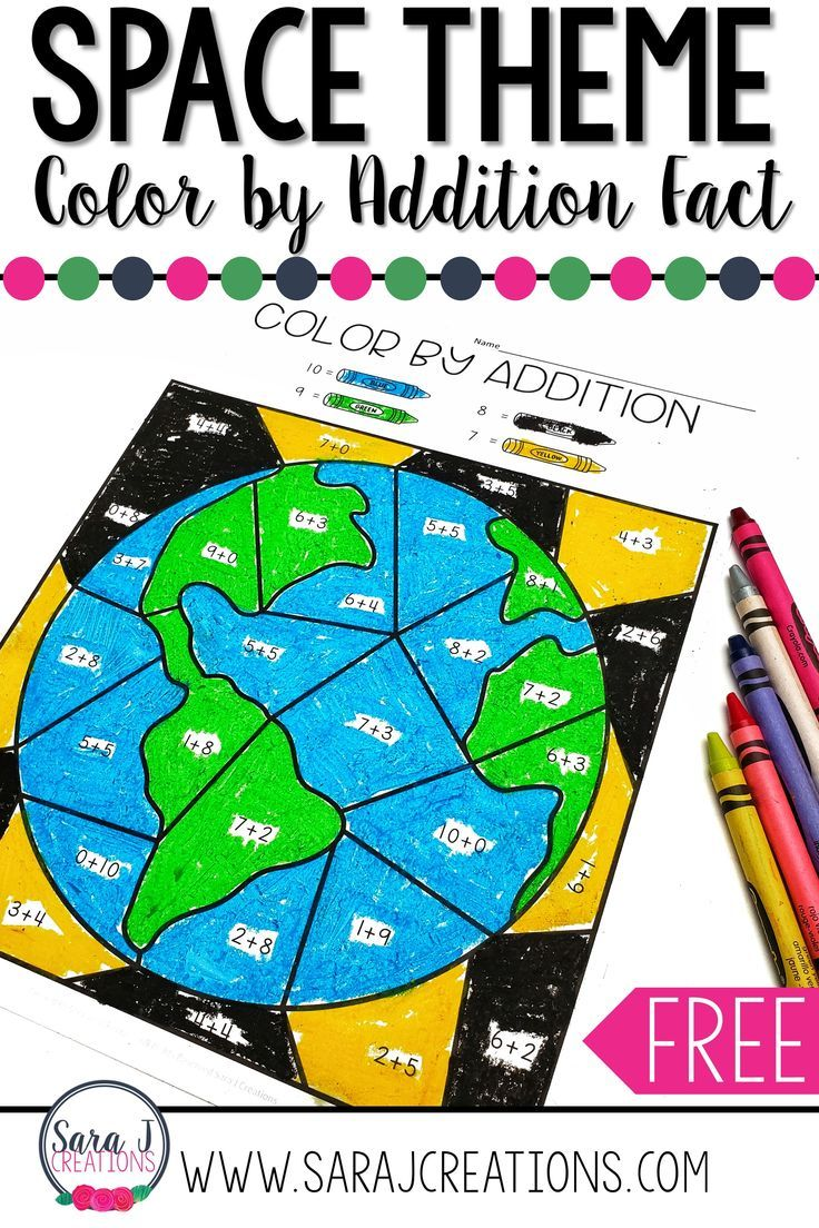 Color by Addition Free Space Themed Printable   Space activities for kids [ 1104 x 736 Pixel ]