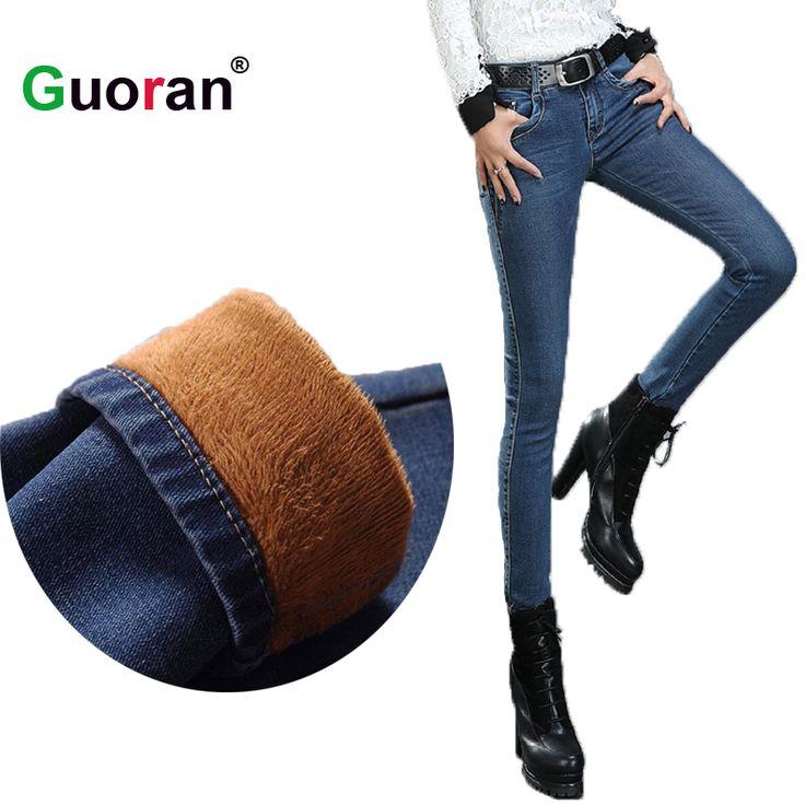 2016 de Invierno Caliente de espesor de terciopelo Pantalones vaqueros flacos para mujer Plus tamaño 34 33 Azul demin pantalones Flacos ladies pant Femme Pantalon