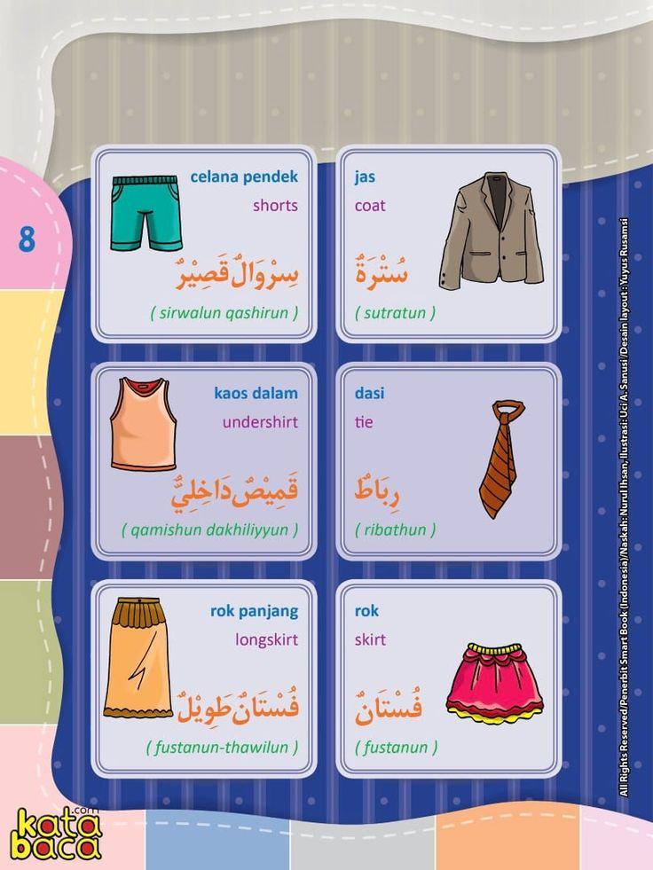 Baca Online Kamus Pintar Bergambar 3 Bahasa: Indonesia, Inggris, Arab KATA BACA