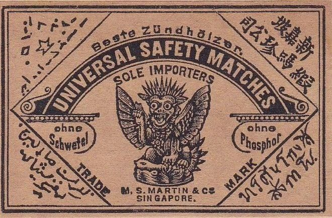 An Economical label - It was made by a German producer for import to Singapore for 4 languages speakers: an Arabic, a Chinese, an old Indian (probably) and unknown one (on the upper left side)