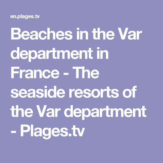 Beaches in the Var department in France - The seaside resorts of the Var department - Plages.tv