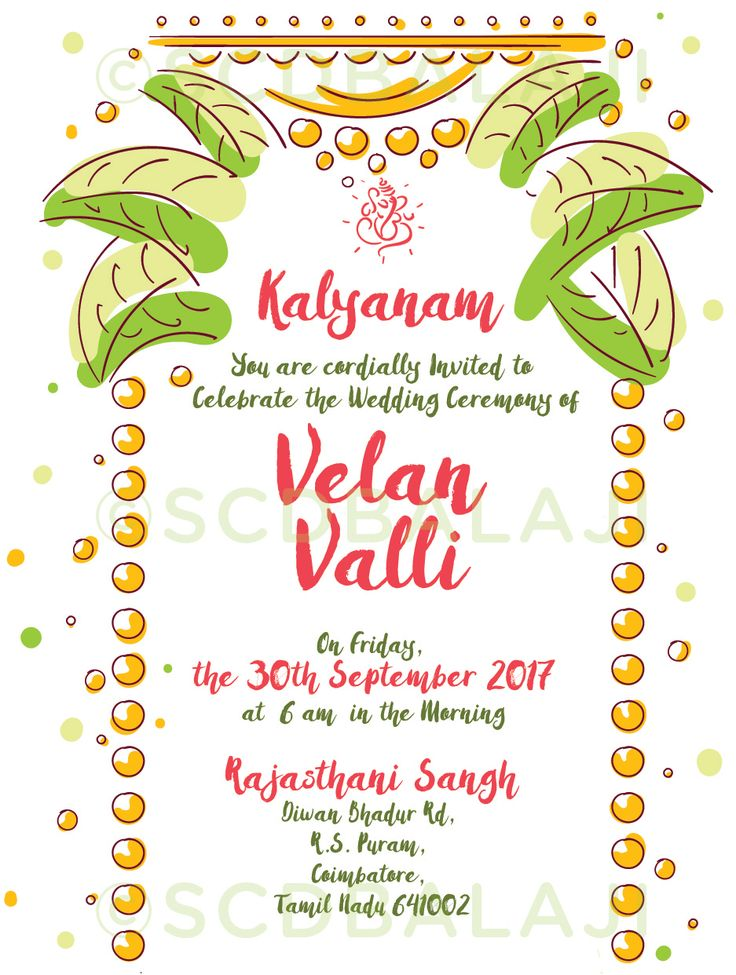 57 best Tamil Brahmin South Indian Wedding Invite Illustration + ...
