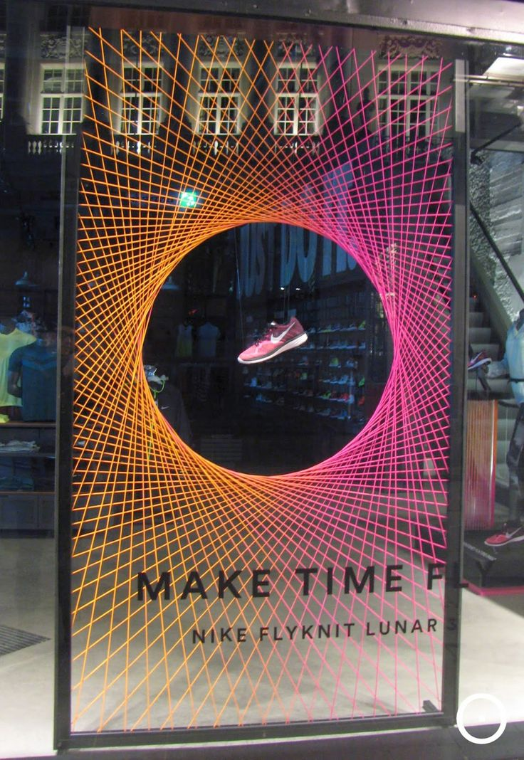 viewOnRetail in Antwerp: Nike
