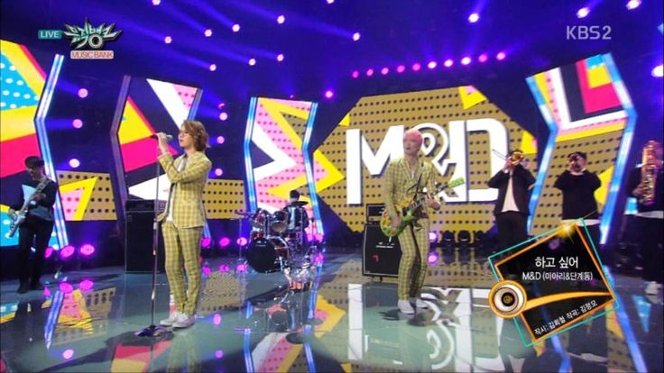 M&D 미아리&단계동_Comeback Stage '하고 싶어 (I Wish)'_KBS MUSIC BANK_2015.04.17