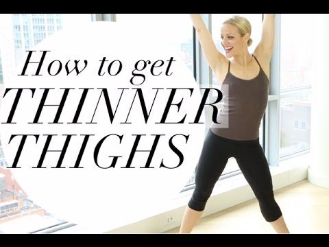 HOW TO GET THINNER THIGHS | TRACY CAMPOLI | HOW TO GET LEANER STRONGER LEGS...NO BULKING! - YouTube