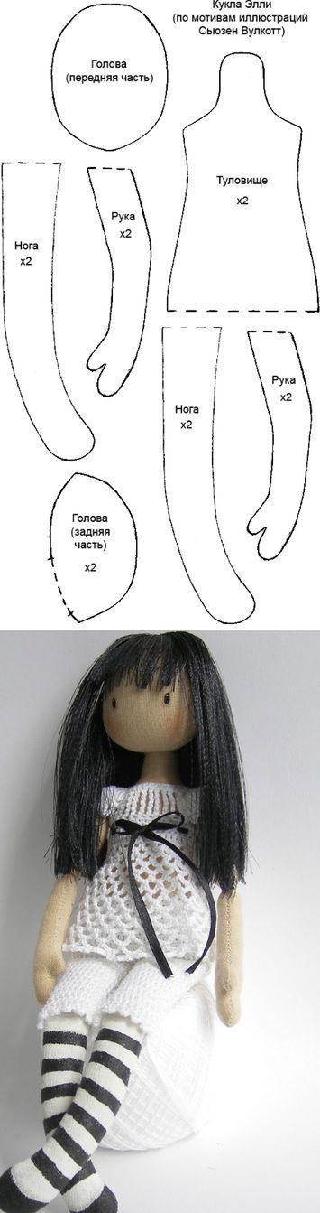 Doll base Suzanne Woolcoltt Doll Making Pattern / Выкройка текстильной куклы