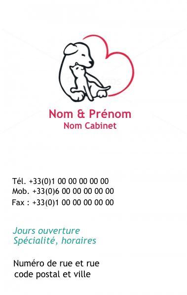 Carte de visite verticale vétérinaire, créez gratuitement à partir de modèle en ligne votre Carte de visite verticale Soin animaux, chat, chien, clinique animale