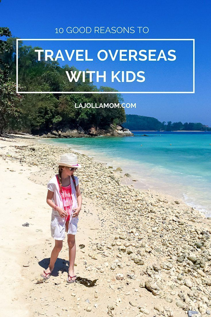 Traveling overseas with kids is easier than you think. Here's why an international family vacation is good for them and you. [ad] #AwayWeGo
