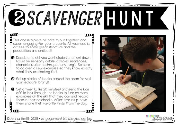 Musings from the Middle School: The  Library  Scavenger Hunt - Engagement Strategies series