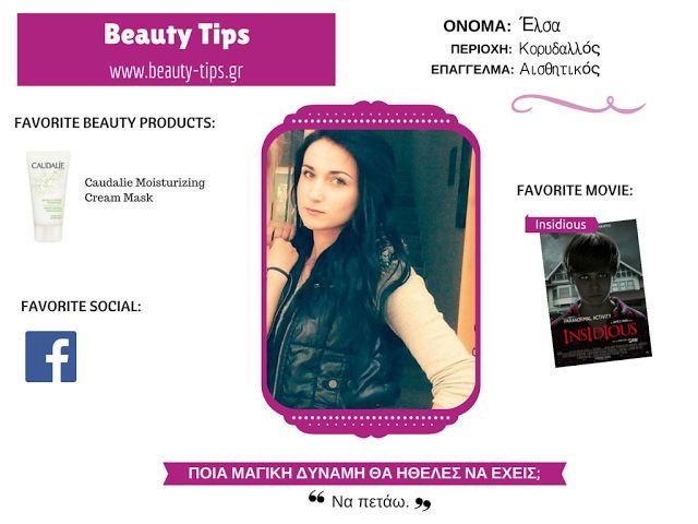 Blogger Spotlight: Beauty Tips