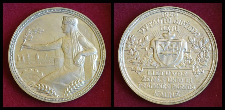 Lithuania medal Vytautas the Great year 1930 Agriculture Farming and Industry show in Kaunas.