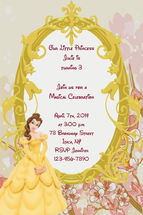 Girls Beauty and the Beast Princess Birthday Party Invitation