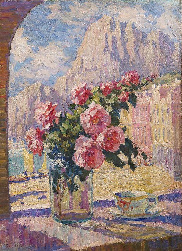 Bouquet de fleur sur le bord de la fenêtre GORBATOV Constantin Ivanovitch, attribué à (1876 - 1945) B
