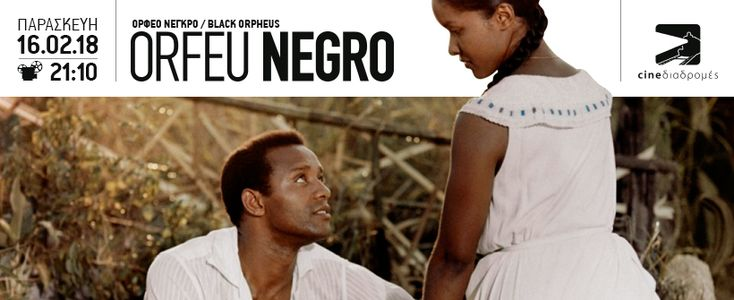 Ορφέο Νέγκρο (Orfeu Negro / Black Orpheus, 1959) fb cover