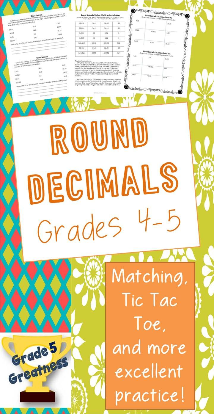 Decimals lessons ks2